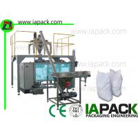 Wholesale Industrial Open Mouth Bagging Machine High Efficiency Bag Feeder from china suppliers