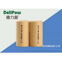 Wholesale 27g High Capacity Low Discharge Rechargeable Batteries SC2100 from china suppliers