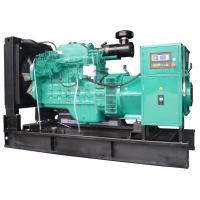 Wholesale Low Fuel 150kva 120kw Diesel Generator Set , Genset Diesel Generator With With Cummins Engine from china suppliers