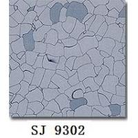 Wholesale Conductive PVC Tile from china suppliers