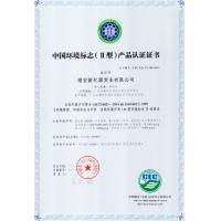 GUANGDONG NEW ERA      COMPOSITE           MATERIAL CO., LTD. Certifications