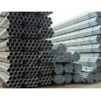 Wholesale Sch40 Galvanized Steel Pipe for Water from china suppliers