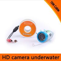 Buy cheap 15Meters Depth Underwater Camera with 8PCS white LEDS & Leds Adjustable for Fish Finder from wholesalers