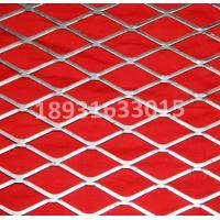 Wholesale Flatten Expanded metal mesh/Expanded Metal Square Mesh /expanded metal mesh for sale from china suppliers