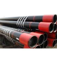 Wholesale ERW Seamless Oil Casing Pipe from china suppliers