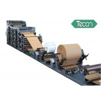 Wholesale PP Laminated / Un - Laminated Cement Bags Machine Length 1200mm from china suppliers