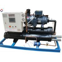 Wholesale Screw Water Cooling Machine 30HP 110kw with Durable compressors from china suppliers