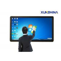 Wholesale University 84 Inch Interactive Touch Screen Totem With Ultra High Resolution from china suppliers