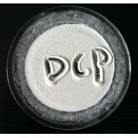 Wholesale High quality dicalcium phosphate DCP with purity 18% for animal fodder from china suppliers