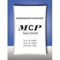 Wholesale High quality 22% Monocalcium Phosphate MCP animal feed additives made in china from china suppliers
