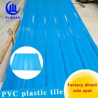 Wholesale Pvc Roof Tiles Corrugated Heat Resistant Sound Resistant Pvc Roof Sheet from china suppliers