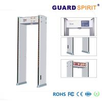 Wholesale 255 Level Video Monitor Walk Through Security Metal Detectors High End Occasion Inspection from china suppliers