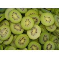 Peeled Tropical Canned Fruit Canned Kiwi Fruit Sliced Canned Yangtao in Tin