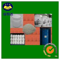 Buy cheap Calcium Hypochlorite 65%Min-Sodium Process from wholesalers