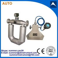Wholesale Coriolis mass flow meter oil meter from china suppliers