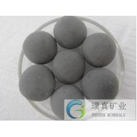 Wholesale Tourmaline ceramic balls/Tourmaline ceramic mineralized balls for drinking water and bathing water treatment from china suppliers