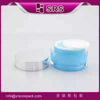 Buy cheap 15g 30g 50g acrylic cosmetic jar empty eye cream ,face mask from wholesalers