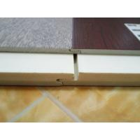 Wholesale CE Certified Click Lock PVC Vinyl Floor Tiles from china suppliers