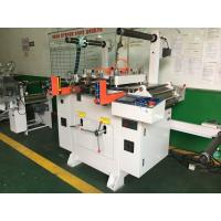 Wholesale Copper Aluminum Foil Industrial Die Cutting Machine For Mobile Phone Protective Film from china suppliers