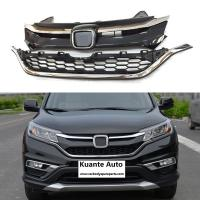 Buy cheap Upper + Lower Chrome Front and Bumper Grille Set For Honda CRV CR-V 2015-2016 from wholesalers