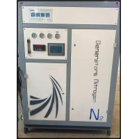 Wholesale Coffee Bean Packing Nitrogen Food Storage Equipment Used Small Nitrogen Generator Box Style from china suppliers