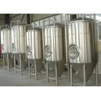 Buy cheap 500L stainless steel SUS304 mini brewery machine craft beer brewing systems for restaurant hotel microbrewery from wholesalers