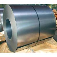 Wholesale SPCC  cold rolled stainless steel plate / coil for automobile , building materials from china suppliers