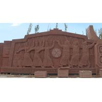 Wholesale Red sandstone sculpture project for Inner Mongolia from china suppliers