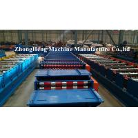 Wholesale Trapezoidal Wall Panel / Roof Tile Roll Forming Machine For Construction Material from china suppliers