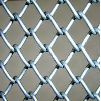 Buy cheap Galvanized Industrial Chain Link Wire Mesh Decorative Metal Mesh from wholesalers