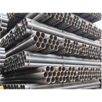 Wholesale 20# 40# Welded Steel Pipe Circular Hollow Sections , 2 inch - 18 inch Structural Tube from china suppliers