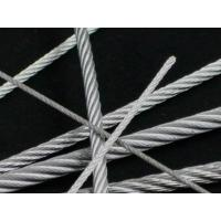Wholesale Galvanized Steel IWS 7x19 Aircraft Cable  /  Vinyl Coated Wire Rope from china suppliers