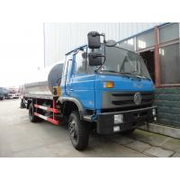 Wholesale 8000 litres dongfeng asphalt distributor truck from china suppliers