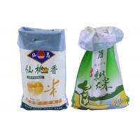 Wholesale High Strength Bopp Laminated Pp Woven Bags 25kg Rice Packing Eco - Friendly from china suppliers