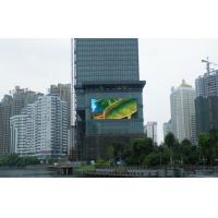 Wholesale Outdoor High Resolution Led Billboard Display Full Color 1R1G1B 960 * 960 from china suppliers