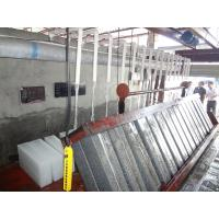 Wholesale 1T - 10T Stainless Steel Industrial Block Ice Machine For Fishery from china suppliers
