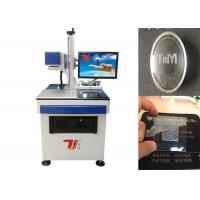 Wholesale Co2 Laser Marking Machine , Co2 Laser Engraving Machine For Glass from china suppliers