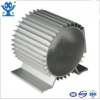 Wholesale 6000 Series Electric Machinery Shell Aluminium Profiles from china suppliers