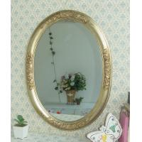 Wholesale Decorative vintage oval carved framed wall Mirror from china suppliers