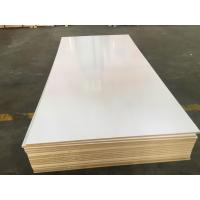 Quality Melamine MDF,melamine faced MDF.TITANIUM WHITE. for sale