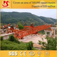 Wholesale 100 ton 120 ton boxed type bridge launching crane for High Speed Way from china suppliers