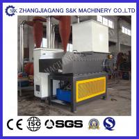 Wholesale One Shaft 37 KW PVC Crusher Machine For Agricultural Film Screen from china suppliers