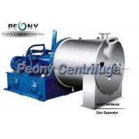 Wholesale Two - Stage Pusher Peony Centrifuge For Copper Sulphate Dehydration from china suppliers
