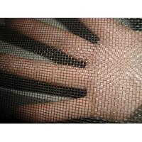 Wholesale SS privacy fine mesh window screen window sun screens materials from china suppliers
