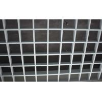 Wholesale Aluminum grille open cell ceiling from china suppliers