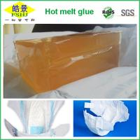 Wholesale EVA Yellow Transparent Hot Melt Glue Pellets Non - Woven Goods Industrial Hot Glue from china suppliers