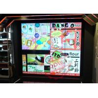 Wholesale 55 inch 3.5 mm 800nits LG ultra narrow bezel LCD video wall for fashion store advertising DDW-LW5507 from china suppliers