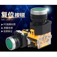 Wholesale LA38-11 LA38-203/209 button switch  start-up  and reset  10A from china suppliers