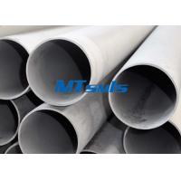 Quality 1.4462 / 1.4410 16 Inch Super Duplex Stainless Steel Pipe With Annealed & Pickled Surface for sale