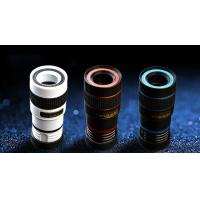 Wholesale Linxing	Multi Colors Mobile Phone Telephoto Lens Fashionable With Clip from china suppliers